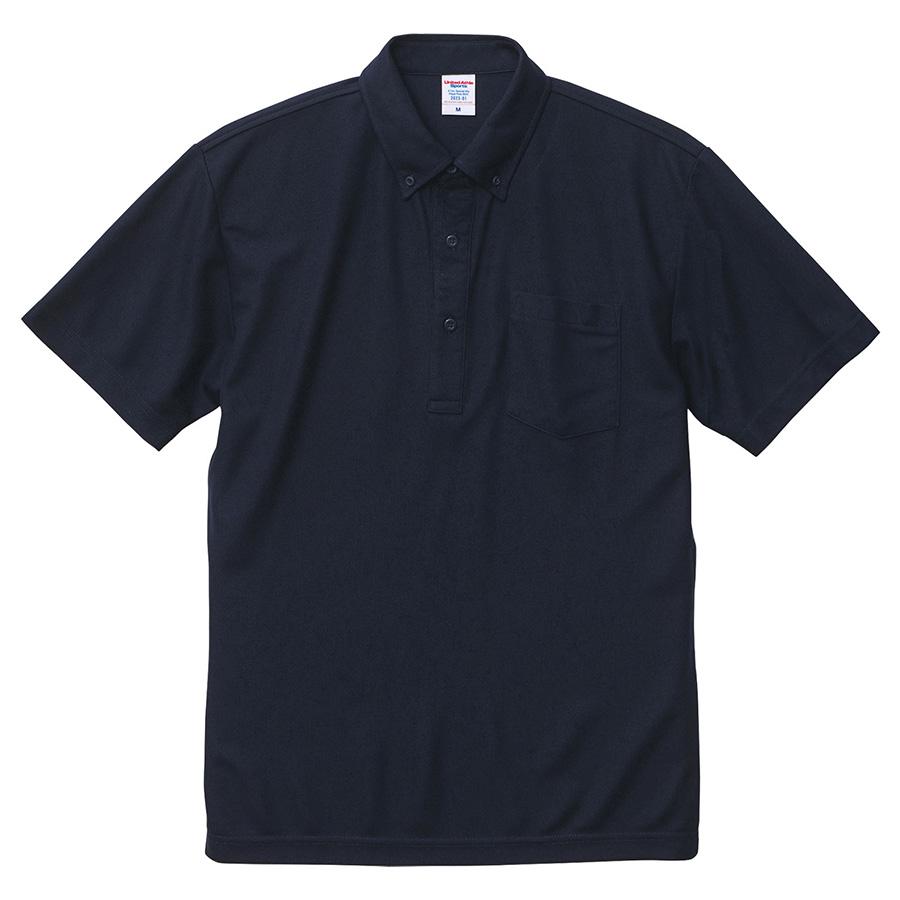 4.7ozスペシャルドライカノコポロシャツ(ボタンダウン)(ポケット付)(ローブリード)2023−01 086ネイビー