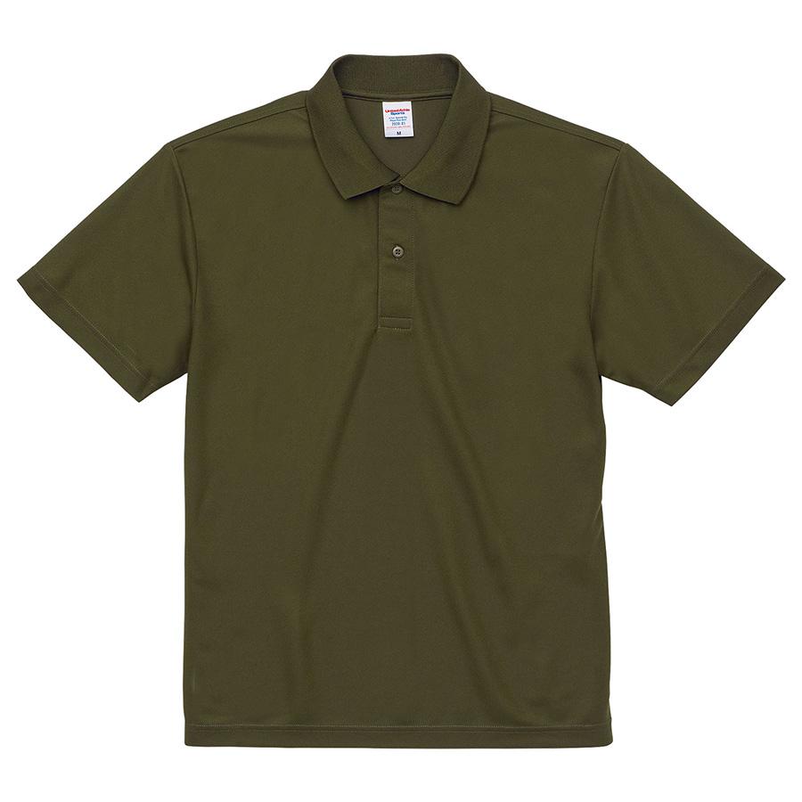 4.7oz スペシャル ドライ カノコ ポロシャツ(ローブリード)<アダルト> 2020−01 035 シティグリーン