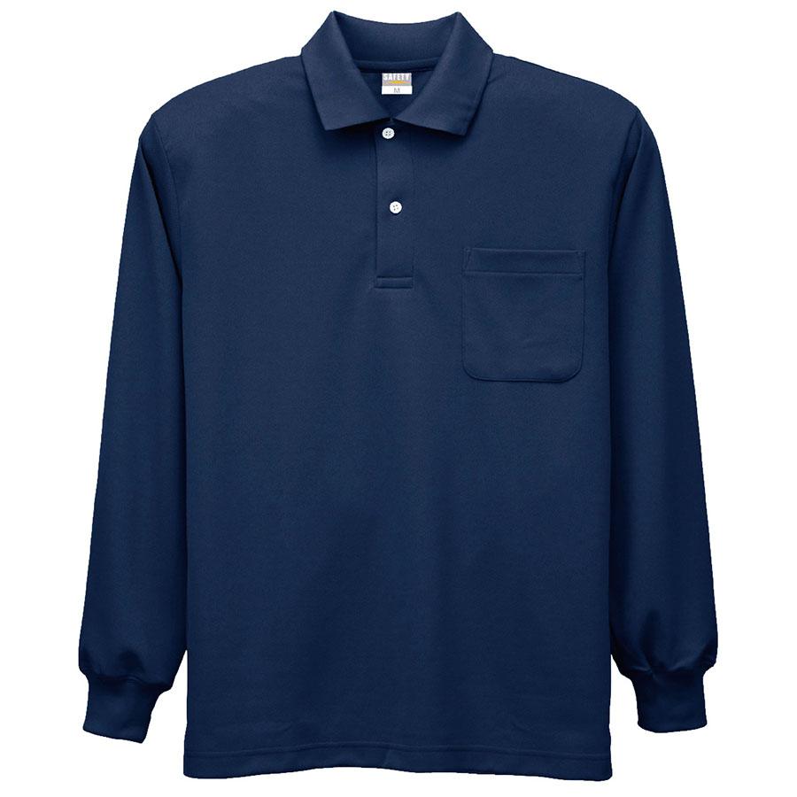 DRY 帯電防止長袖ポロシャツ 8119 1 ネービー