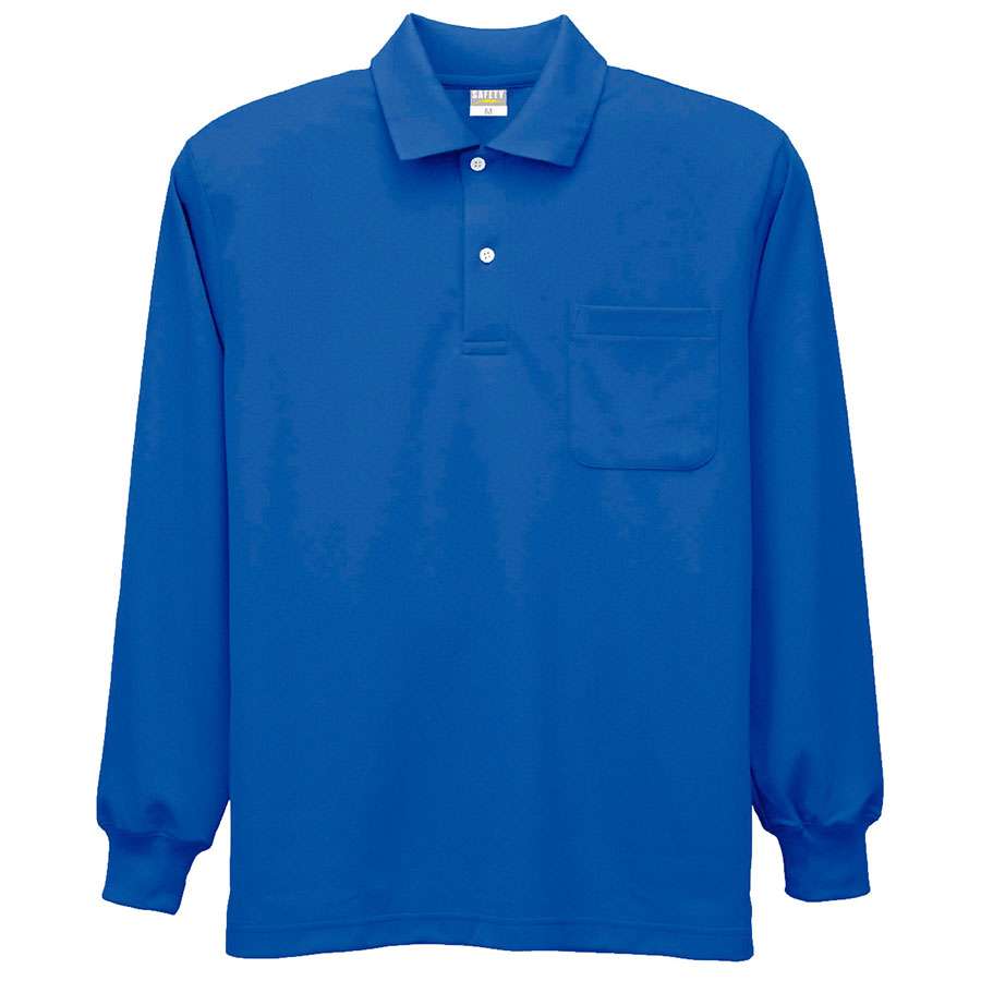DRY 帯電防止長袖ポロシャツ 8119 8 Rブルー