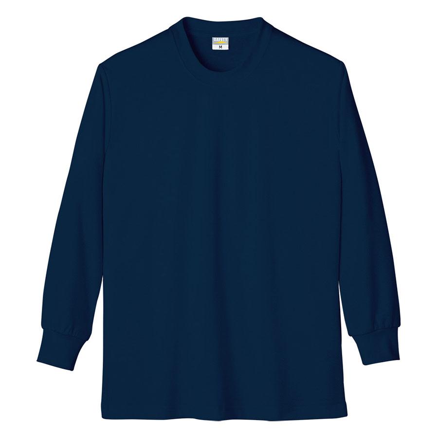 DRY 帯電防止 長袖Tシャツ 8121−1 ネービー