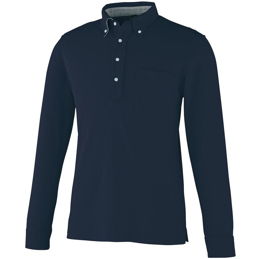 DRY ボタンダウン 長袖ポロシャツ 9030−1 ネービー SS〜5L