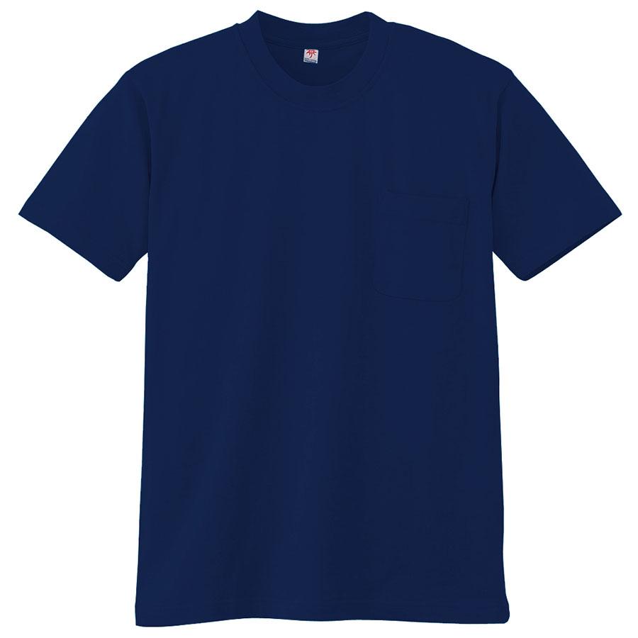 半袖Tシャツ (胸ポケット付) K3022 1 ネービー