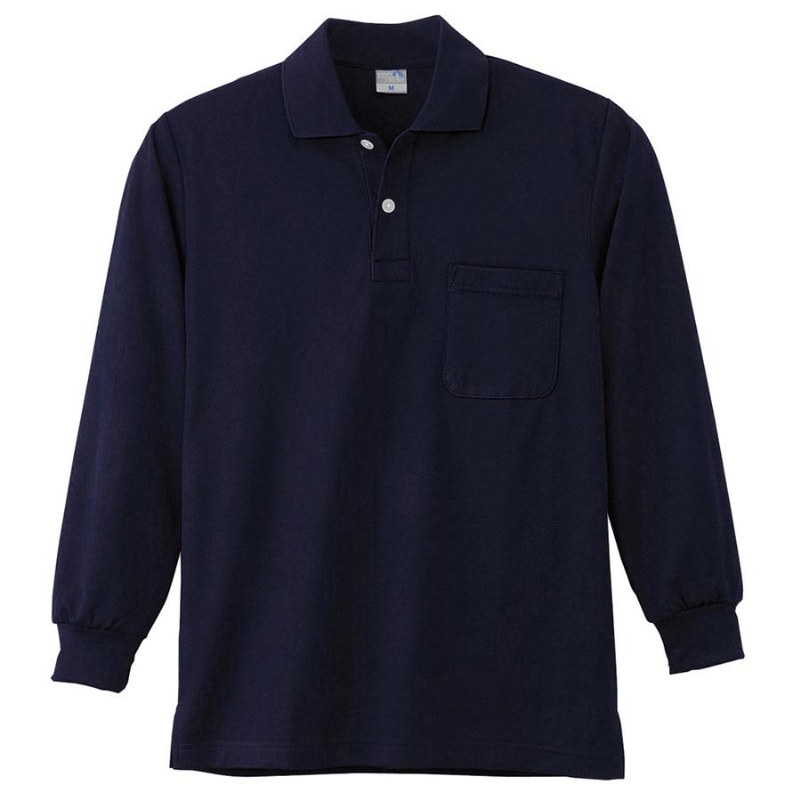 DRY 長袖ポロシャツ 9007 1 ネービー SS〜5L