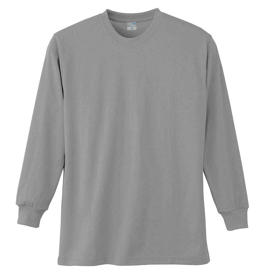 長袖Tシャツ (胸ポケット無) K9009 40 グレー SS〜5L