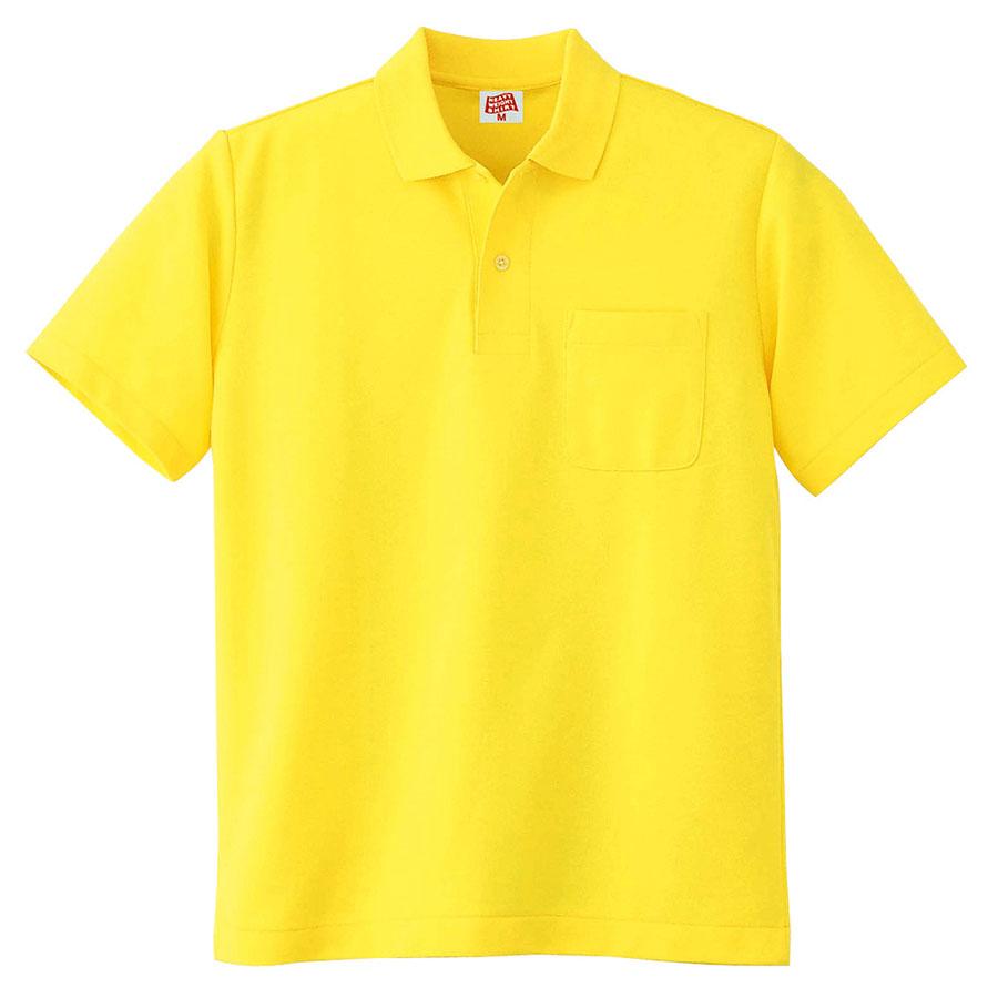 ヘビーウェイト半袖ポロシャツ (ポケット付き) 100 70 イエロー