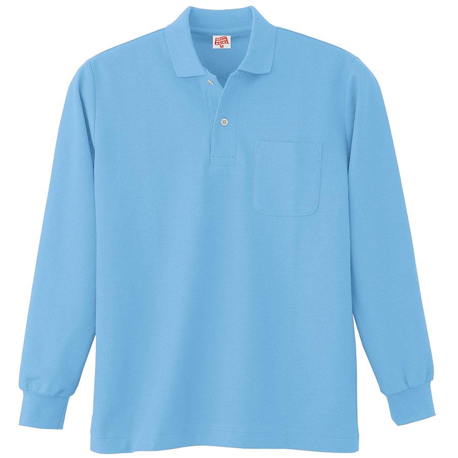 ヘビーウェイト長袖ポロシャツ (ポケット付き) 200 6 サックス