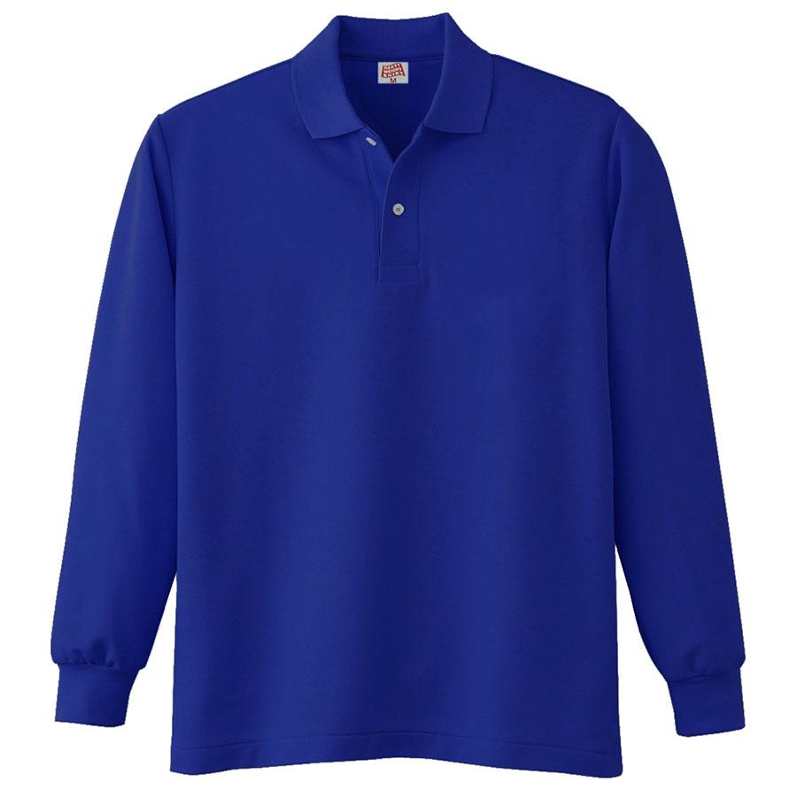 ヘビーウェイト長袖ポロシャツ (ポケットなし) 210 8 Rブルー