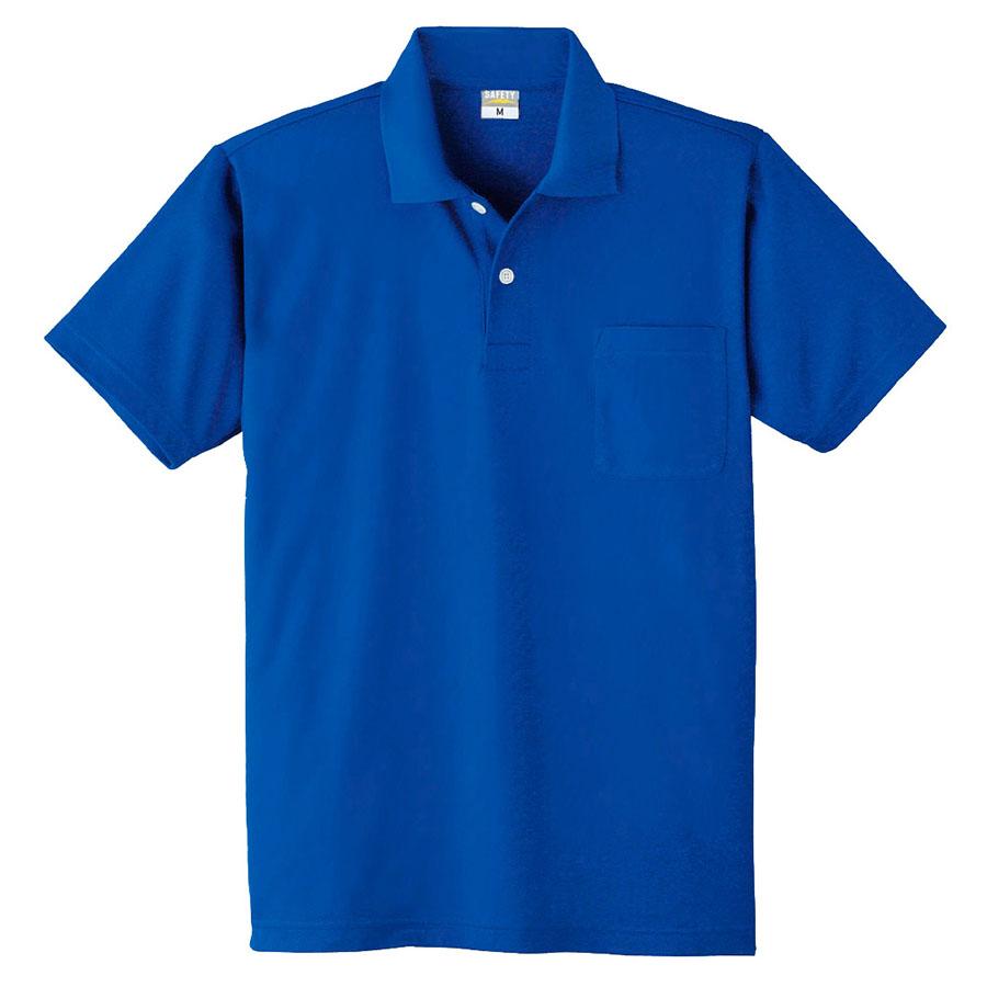 DRY 帯電防止半袖ポロシャツ 8118 8 Rブルー