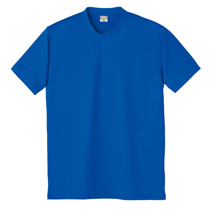 DRY 帯電防止半袖Tシャツ 8120−8 Rブルー