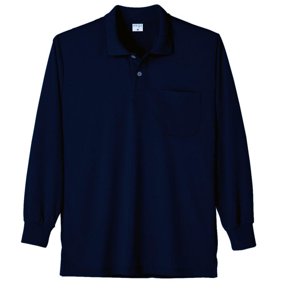 接触冷感 長袖ポロシャツ 7362 1 ネービー