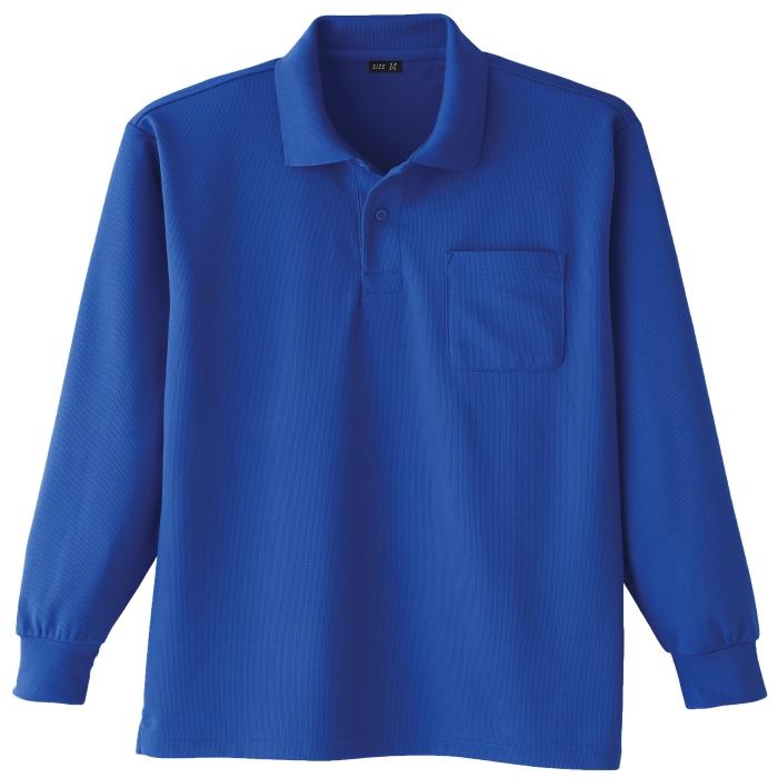 吸汗速乾 長袖ポロシャツ 6002 8 Rブルー