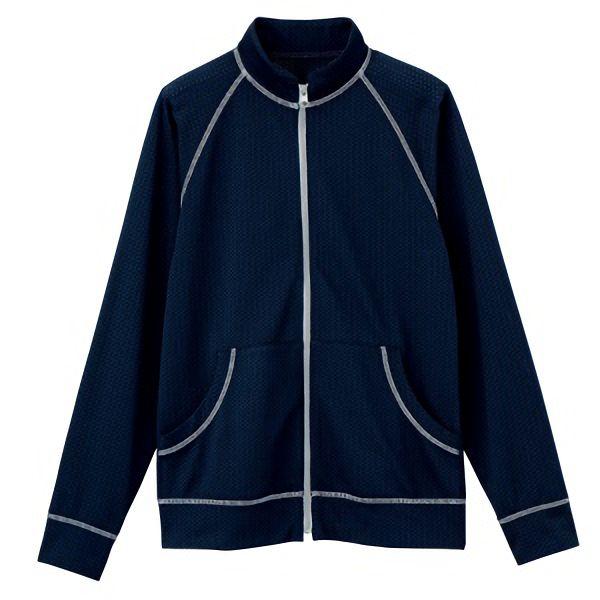 男女共用 メッシュジャケット HM−2247 2 ブルーベリー SS〜3L
