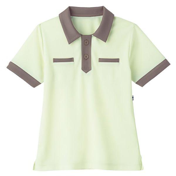 男女共用 半袖プルオーバー HM−1909 24 アニスグリーン SS〜3L