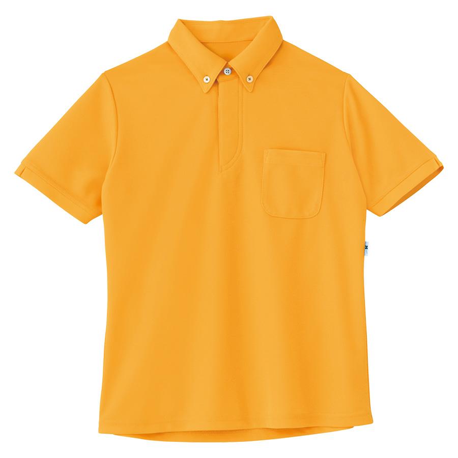 男女共用 半袖プルオーバー HM−2189 14 オレンジ SS〜3L