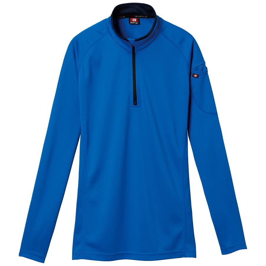 長袖ジップシャツ 413−047 サーフブルー (5L)
