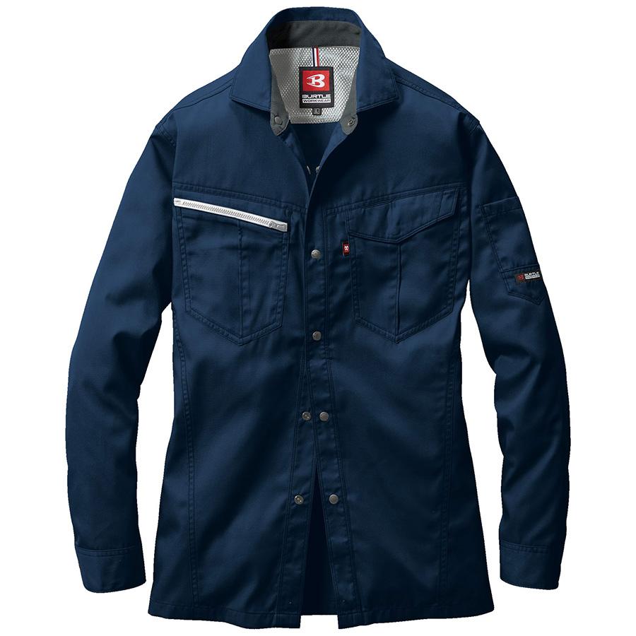 長袖シャツ 6083−3 ネイビー (5L)