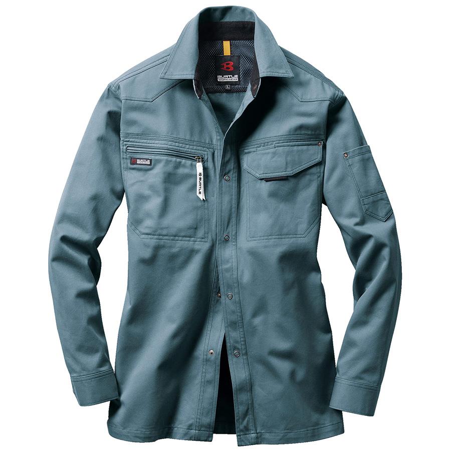 長袖シャツ 1315−4 ミストブルー (4L)
