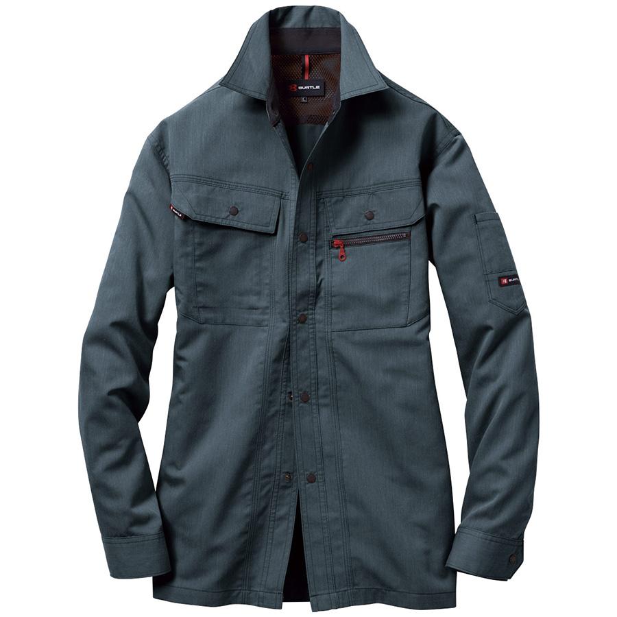 長袖シャツ 8063−53 ストームグレー (5L)