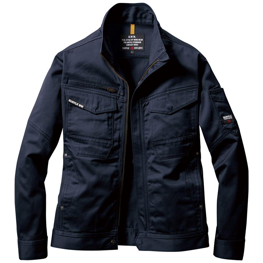 ジャケット ユニセックス 8101−3 ネイビー (4L)