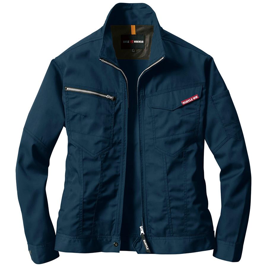 ジャケット ユニセックス 1701−3 ネイビー (4L)