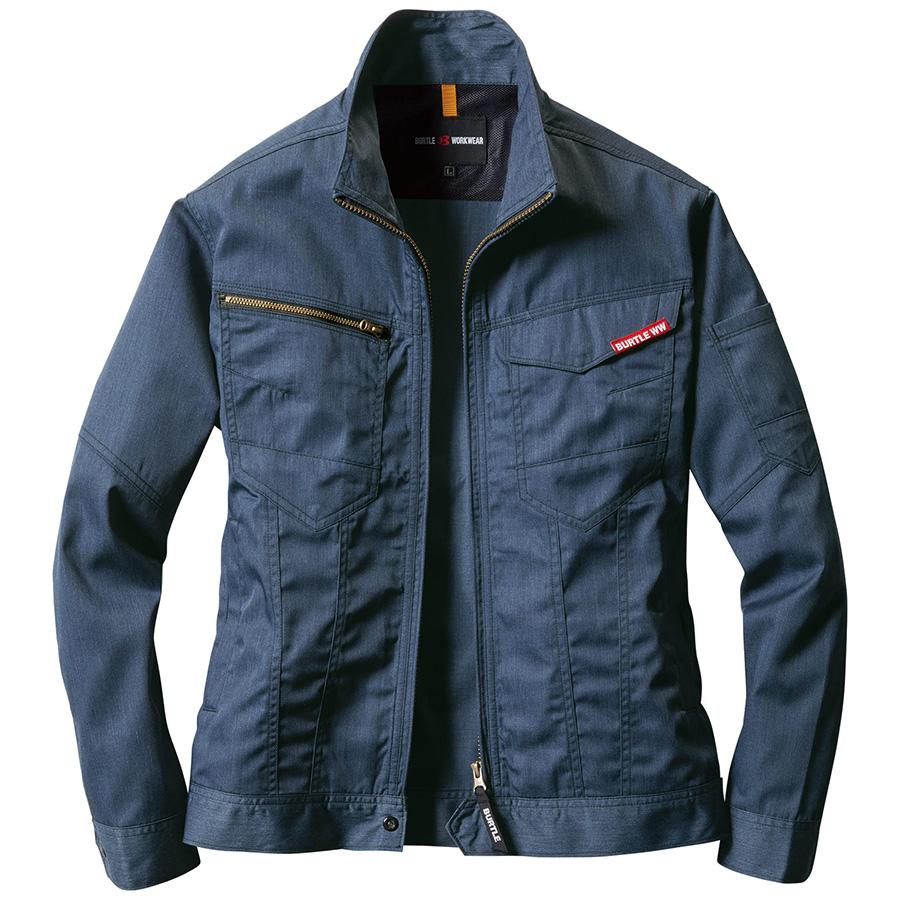 ジャケット ユニセックス 1701−45 インディゴ(杢) (4L)