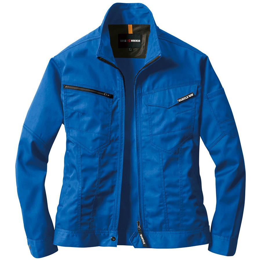 ジャケット ユニセックス 1701−47 サーフブルー (5L)