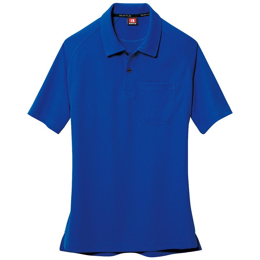 半袖ポロシャツ 105−042 ロイヤルブルー (5L)