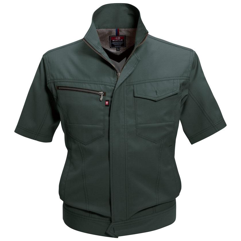 半袖ジャケット 7092−17 クーガー (4L)