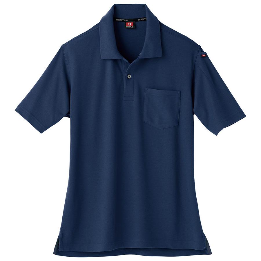 半袖ポロシャツ 507−3 ネイビー (SS〜3L)