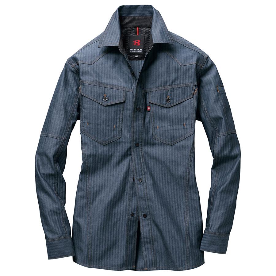 長袖シャツ 1515−45 インディゴ ヘリンボーン (5L)