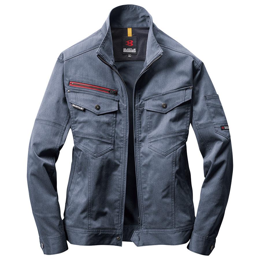 ジャケット ユニセックス 7041−45 インディゴ