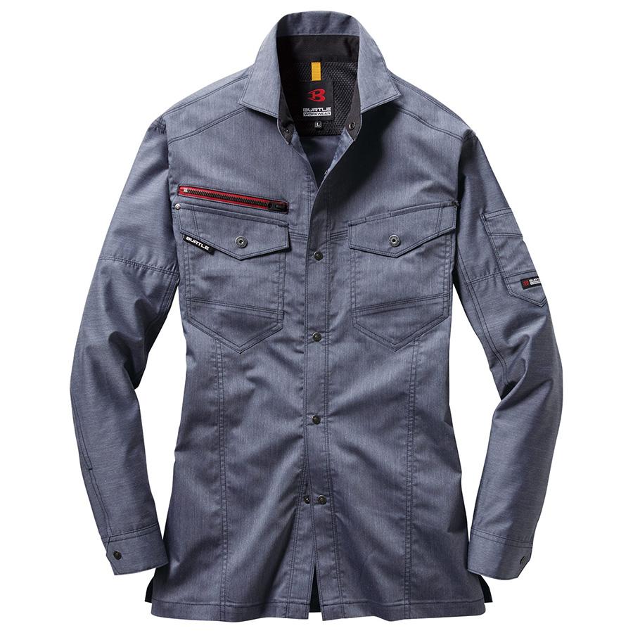 長袖シャツ 7045−45 インディゴ (4L)