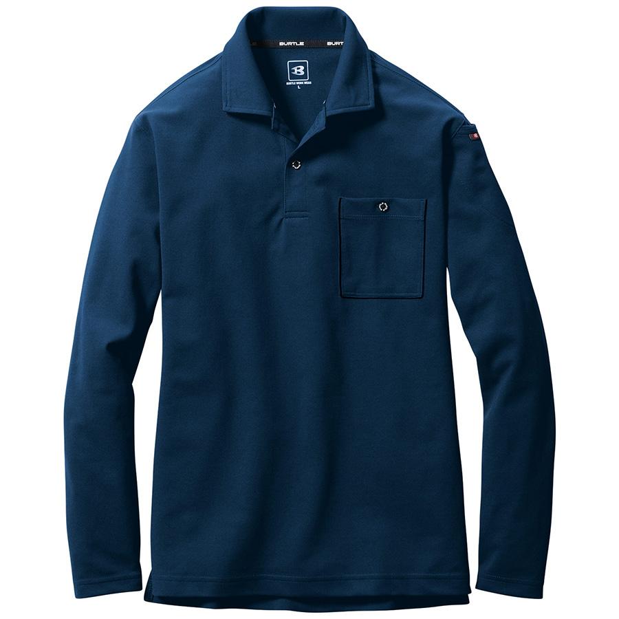 長袖ポロシャツ 665−003 ネイビー (5L)