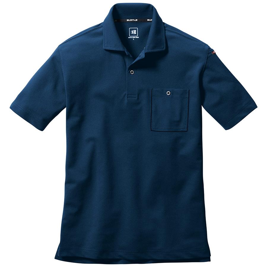 半袖ポロシャツ 667−003 ネイビー (SS〜3L)