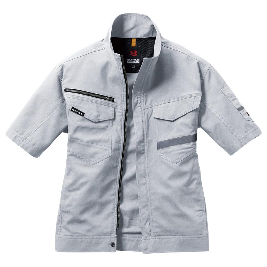 半袖ジャケット ユニセックス 9096−5 シルバー (SS〜3L)