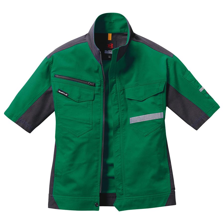 半袖ジャケット ユニセックス 9096−10 グリーン (5L)