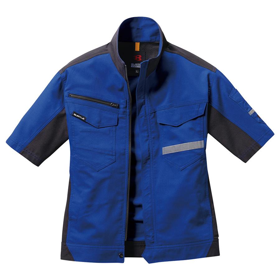 半袖ジャケット ユニセックス 9096−42 ロイヤルブルー (5L)