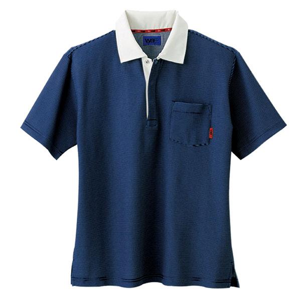 ユニセックス ポロシャツ 65121 ネイビー 4L