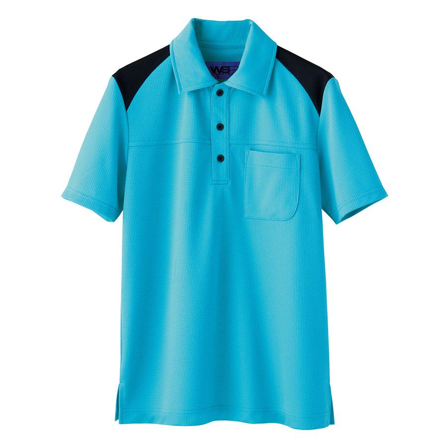 ユニセックス ポロシャツ 65405 ピーコックグリーン 4L