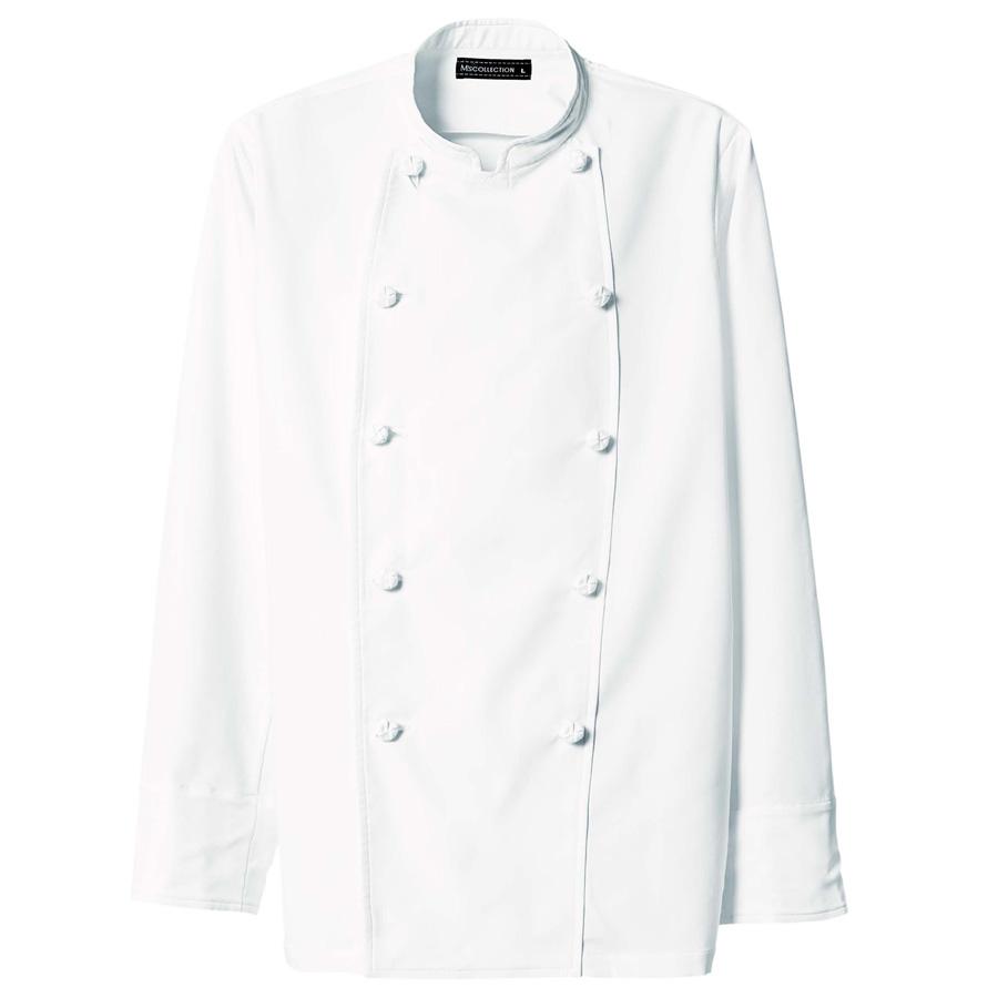 長袖コックコート 2063 01 ホワイト