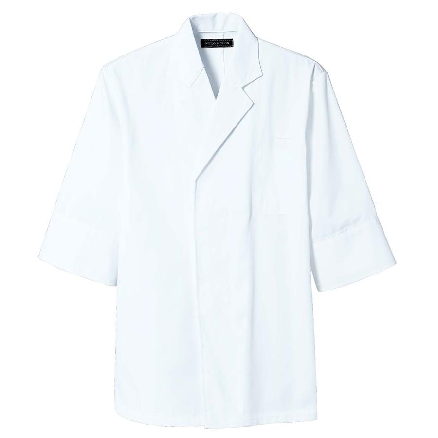 七分袖和コート 1637 01 ホワイト