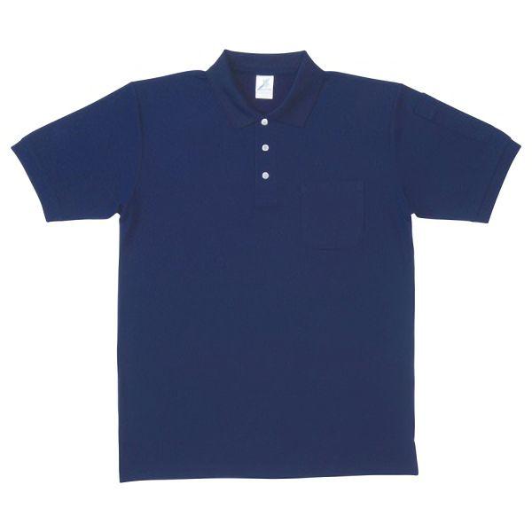 制電糸入 清涼感ポロシャツ (ポケ付) T24SS−033 ネイビー