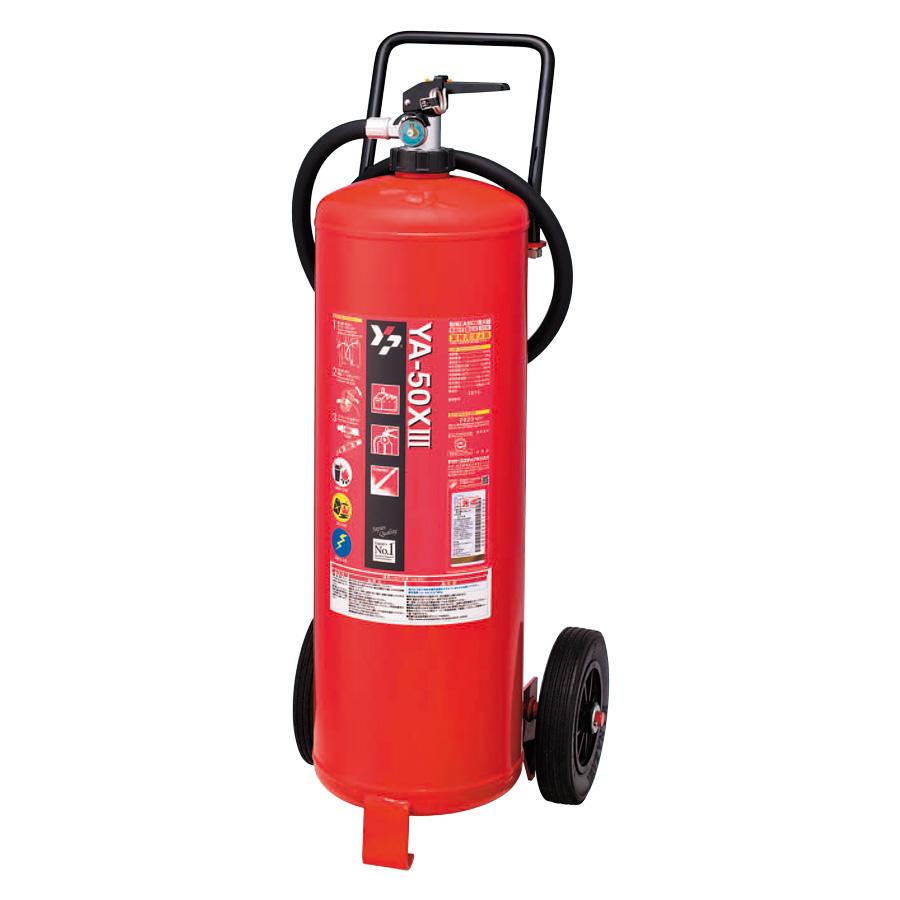 蓄圧式粉末(ABC)大型消火器 376−163 50型