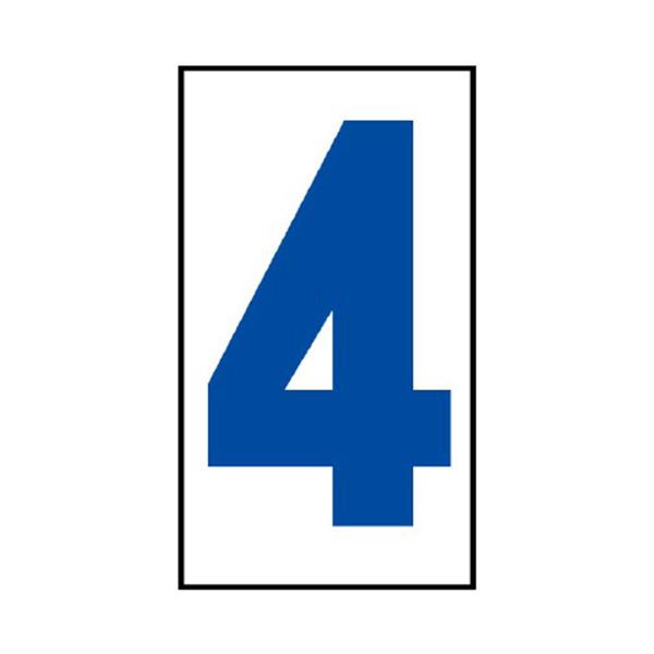 工事看板日付マグネット 383−494 (4)
