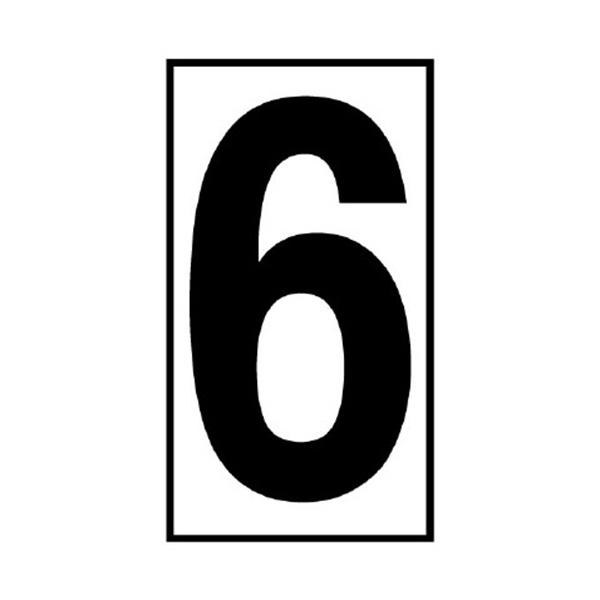 予告・説明看板日付マグネット 383−506 (6)