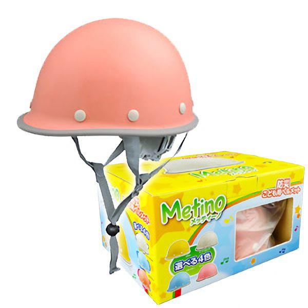 ヘルメット メッティーノ 小サイズ SC−LMK RAS KP付 ピンク