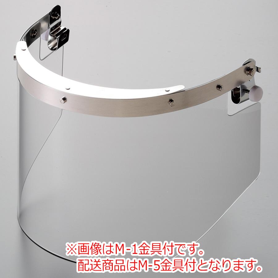 ヘルメット取付型防災面 MB−124H アクリル M−5金具付