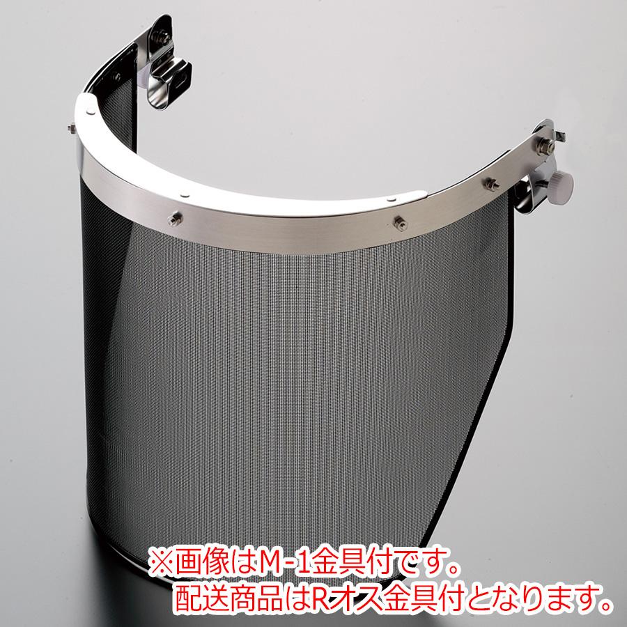ヘルメット取付型特殊金網面 MB−81H−3 大 R−オス金具付