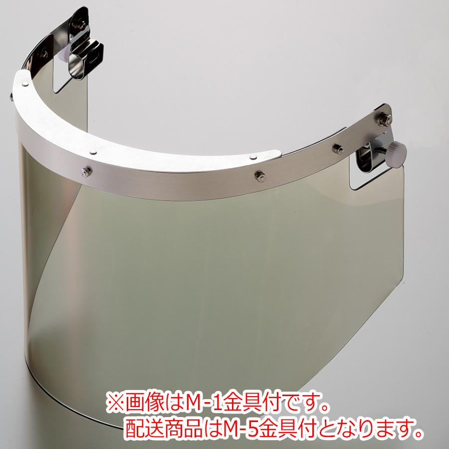 ヘルメット取付型防災面 MB−64H M−5金具付